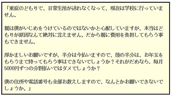 f:id:megumion:20170312175310j:plain