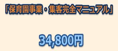 f:id:megumion:20170504153022j:plain
