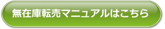 f:id:megumion:20170512182713j:plain