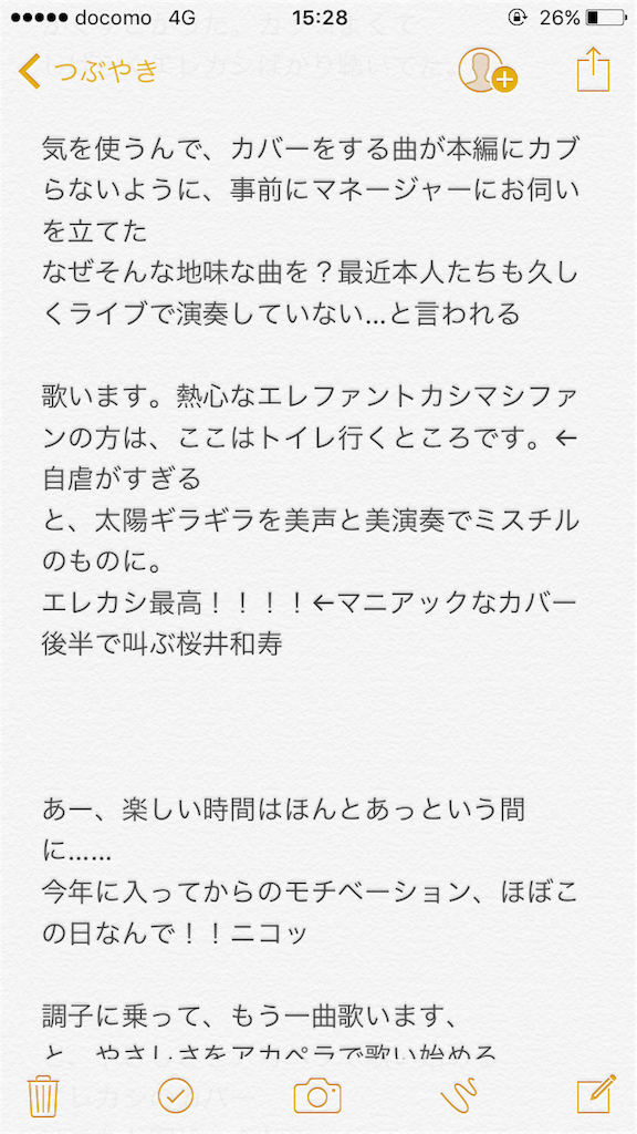 f:id:megumirai_words:20180403224920p:image