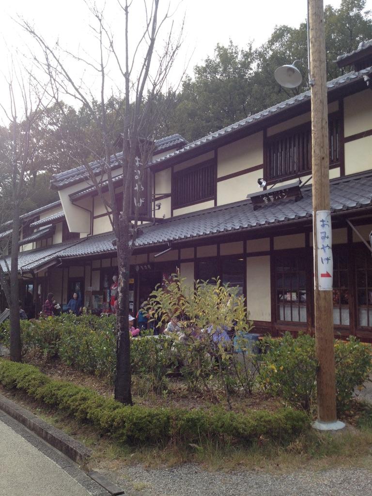 昭和村の駄菓子屋さん