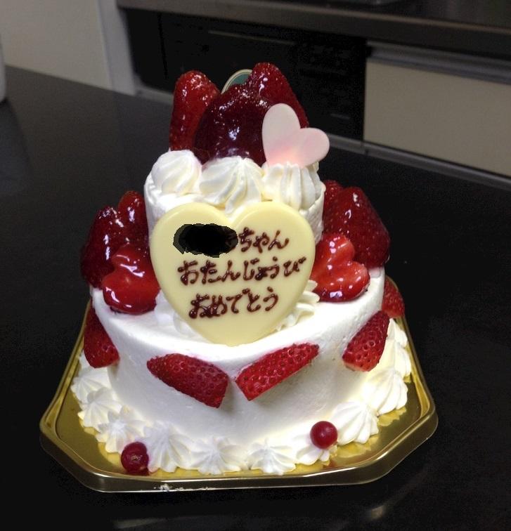 私が購入した誕生日ケーキ