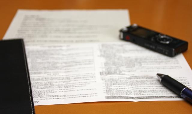 書類とボイスレコーダー