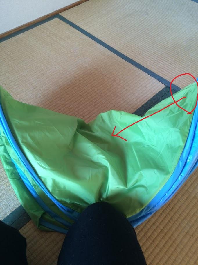 IKEA BUSA 子供用テント畳み方3