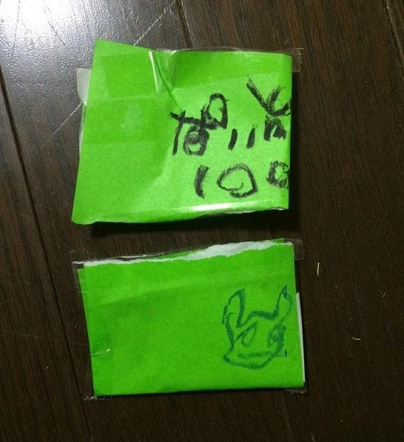折り紙作品7