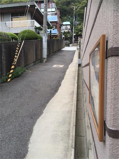 異人館の坂