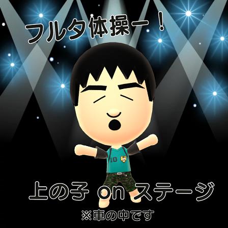 """alt=""""Mii劇場4"""""""