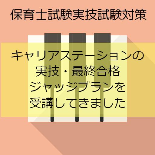 f:id:megurhythm:20180622004803p:plain
