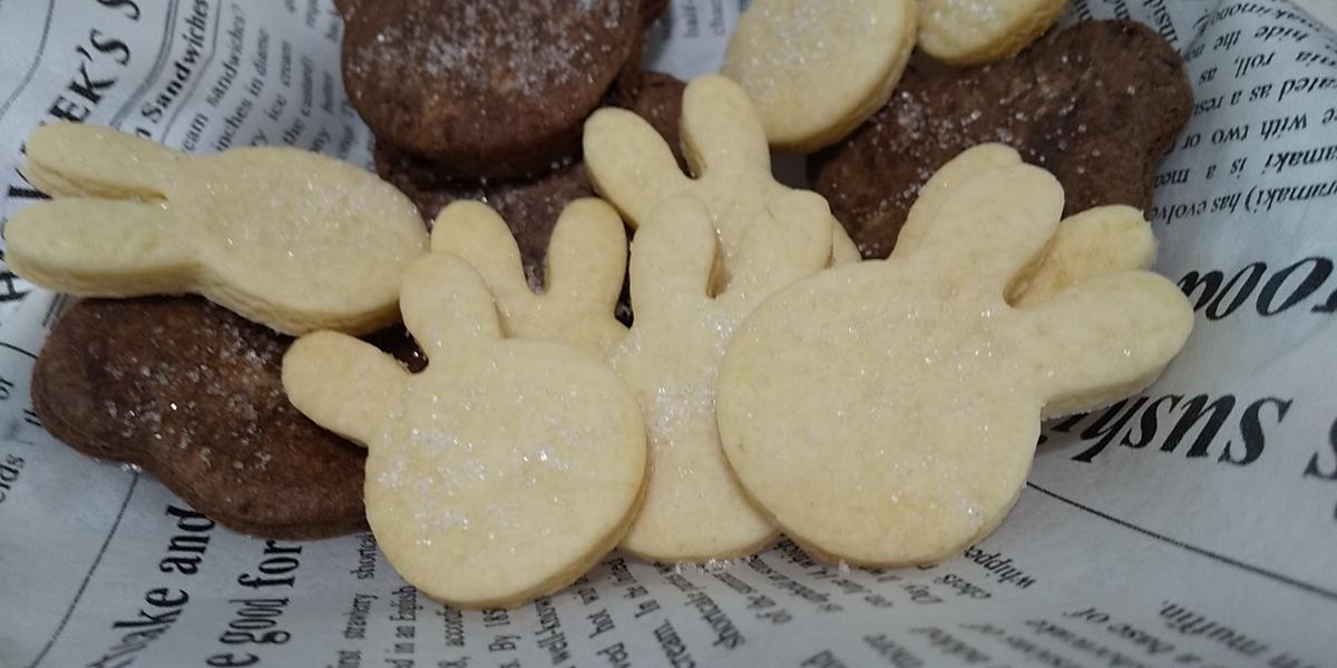 健康 パン ダイエット メロンパン クッキー
