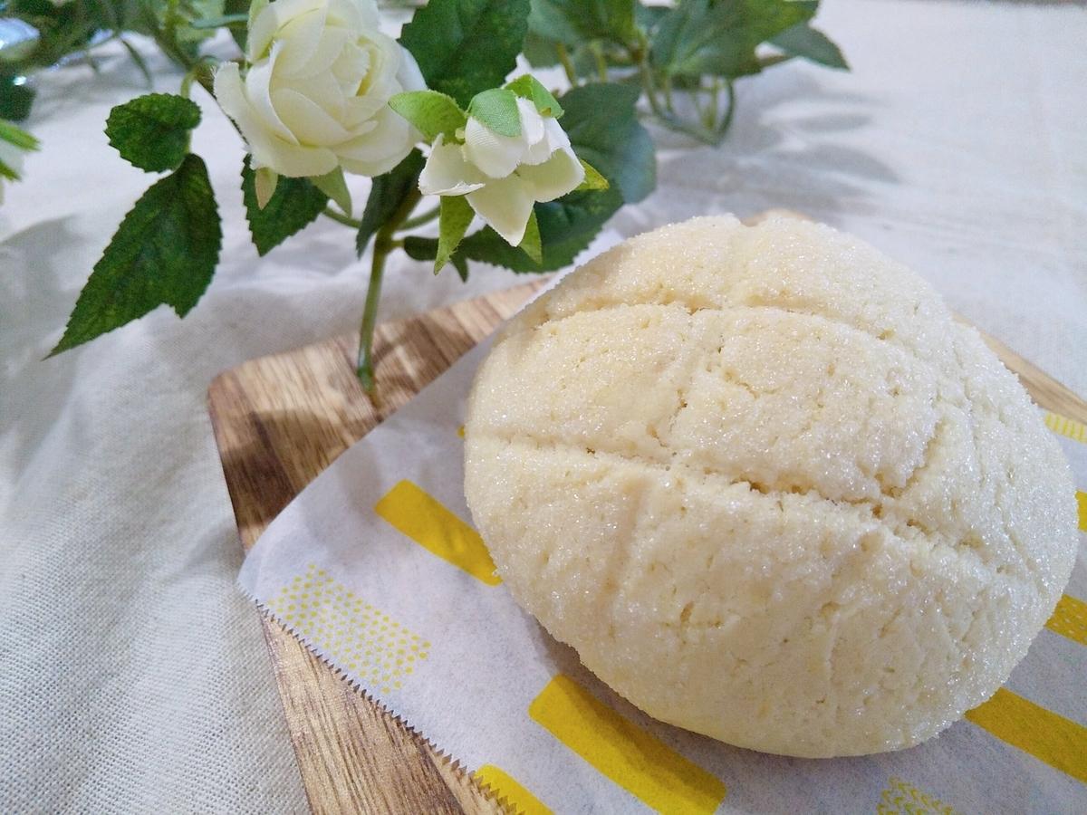 健康 パン ダイエット メロンパン バナナ デトックス