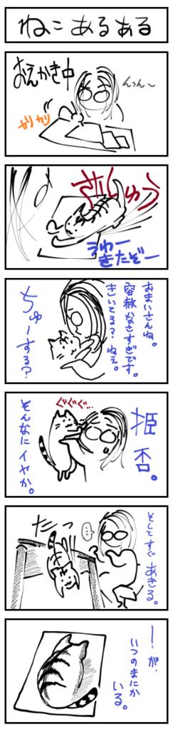 f:id:meguro-hiro:20180411212824j:plain