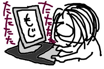 f:id:meguro-hiro:20180501001025p:plain