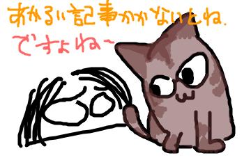f:id:meguro-hiro:20180501020525p:plain
