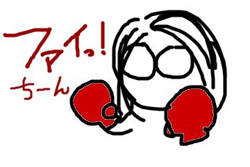 f:id:meguro-hiro:20180501024623p:plain