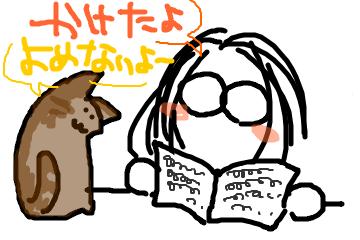 f:id:meguro-hiro:20180501053757p:plain