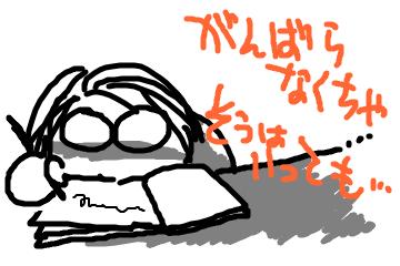 f:id:meguro-hiro:20180501054218p:plain
