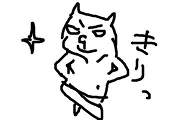 f:id:meguro-hiro:20180501063543p:plain