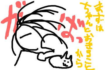 f:id:meguro-hiro:20180501202730p:plain