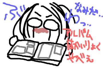 f:id:meguro-hiro:20180501210208p:plain