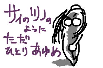 f:id:meguro-hiro:20180501210617p:plain