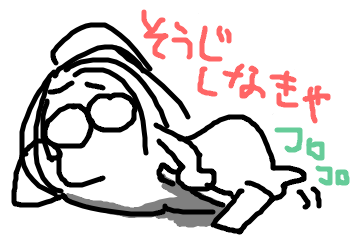 f:id:meguro-hiro:20180501211405p:plain