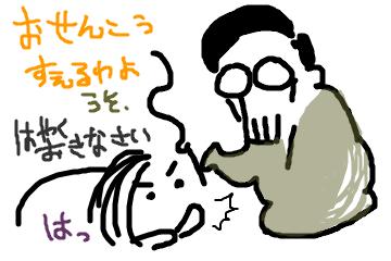 f:id:meguro-hiro:20180501221202p:plain