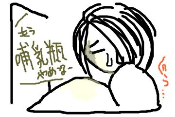 f:id:meguro-hiro:20180501222140p:plain