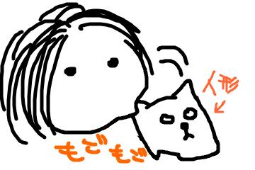 f:id:meguro-hiro:20180501222445p:plain