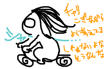 f:id:meguro-hiro:20180501224619p:plain