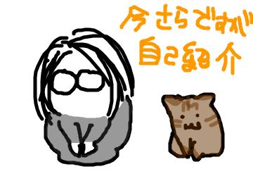 f:id:meguro-hiro:20180501230434p:plain