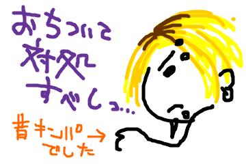 f:id:meguro-hiro:20180501231510p:plain