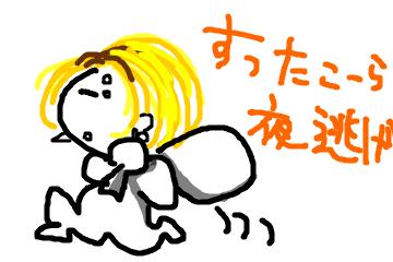 f:id:meguro-hiro:20180501231957p:plain