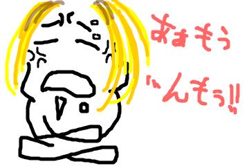 f:id:meguro-hiro:20180501232603p:plain
