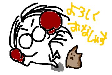 f:id:meguro-hiro:20180501234755p:plain