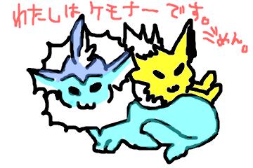 f:id:meguro-hiro:20180502000746p:plain