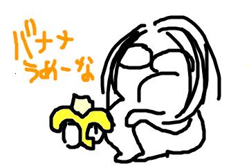 f:id:meguro-hiro:20180502004834p:plain
