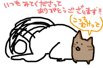 f:id:meguro-hiro:20180502005518p:plain