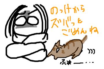 f:id:meguro-hiro:20180502012121p:plain