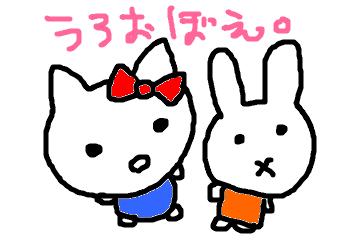 f:id:meguro-hiro:20180502012611p:plain