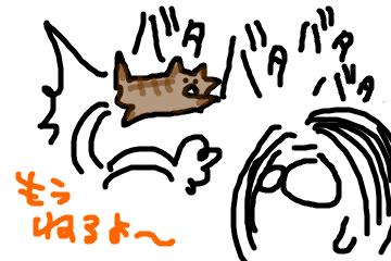 f:id:meguro-hiro:20180502023554p:plain