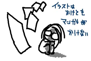 f:id:meguro-hiro:20180502034813p:plain