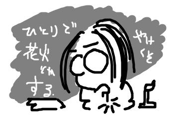 f:id:meguro-hiro:20180502035214p:plain