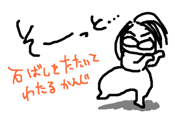 f:id:meguro-hiro:20180502045054p:plain