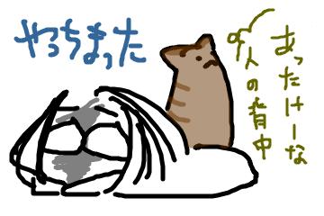 f:id:meguro-hiro:20180502045430p:plain