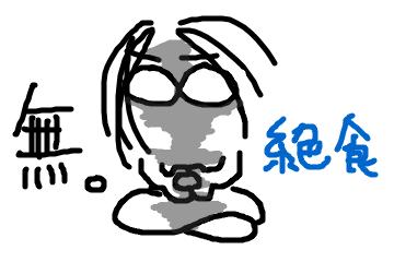 f:id:meguro-hiro:20180502054208p:plain