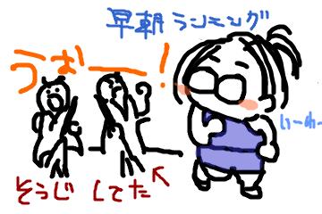 f:id:meguro-hiro:20180502055004p:plain