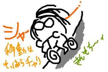f:id:meguro-hiro:20180502060528p:plain