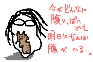 f:id:meguro-hiro:20180502061312p:plain