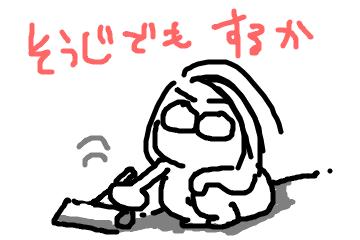 f:id:meguro-hiro:20180502062806p:plain
