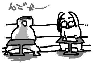 f:id:meguro-hiro:20180502065049p:plain